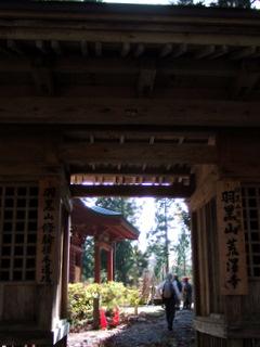 091107_rekishitanbo_27.JPG