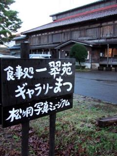091125_miura_02.JPG