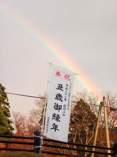 091126_niji_02.JPG