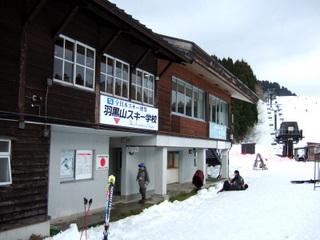 091223_ski_03.JPG