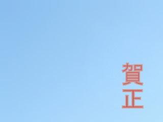 100107_2010_1.JPG
