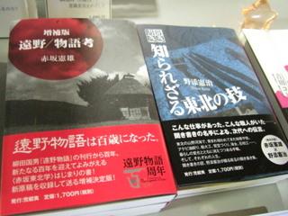 100125_book.JPG