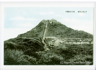 古写真でたどる、羽黒山から月山への道~月山頂上...