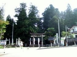 090815_zuishinmon
